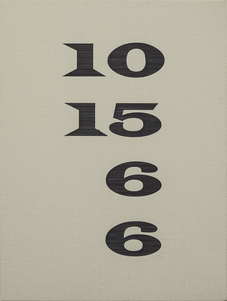 15_dde-balance5-il-parmigianino-kopi