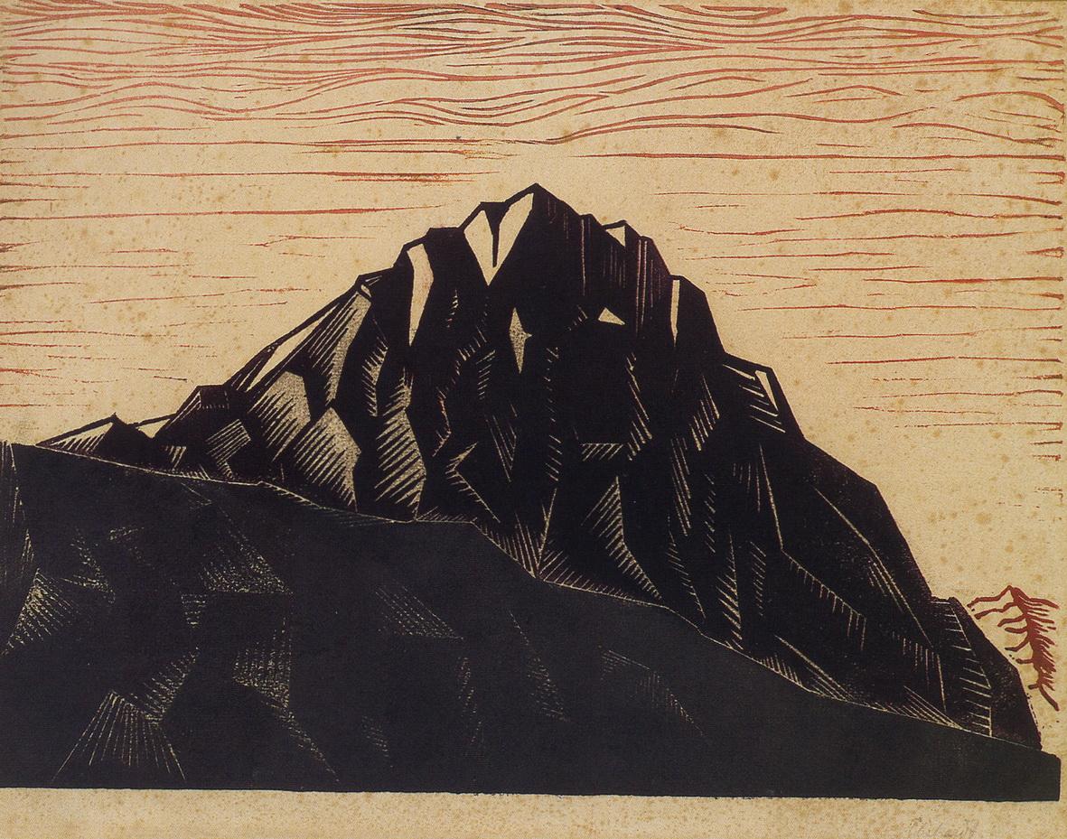 Alfred Ehrhardt, Ohne Titel (Berglandschaft), undatiert © Alfred Ehrhardt Stiftung [MAL-0058]