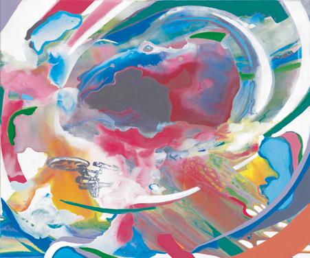Krümmungssingularitä, 2013, Tusche, Acryl u. Öl auf Leinwand, 100 x 120 cm, Copyright: The Artist